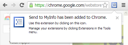 Send to MyInfo (Google Chrome)